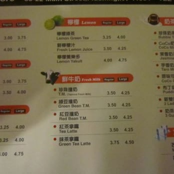 CoCo Fresh Tea & Juice - 152 Photos & 205 Reviews - Coffee & Tea
