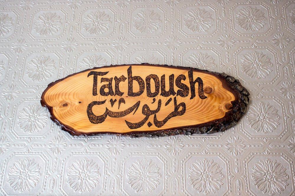 TarBoush Lebanese Bistro & Bar: 3257 SE Hawthorne Blvd, Portland, OR