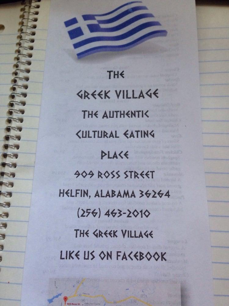 Greek Village: 909 Ross St, Heflin, AL