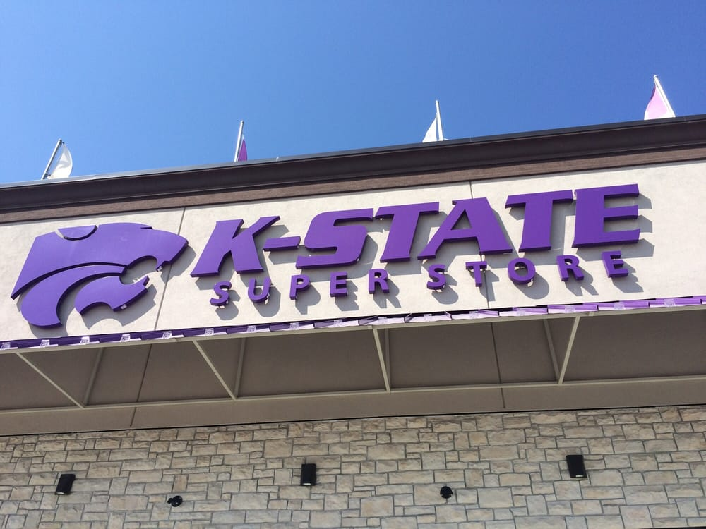 K-State Super Store: 519 McCall Rd, Manhattan, KS