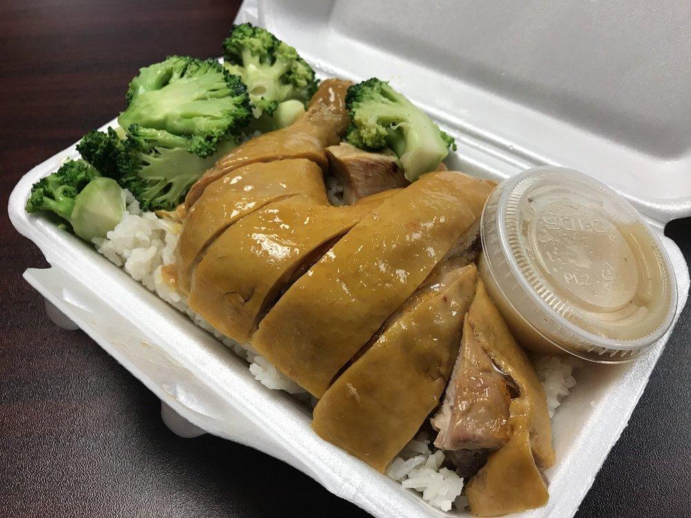 Super Taste Chinese Cuisine
