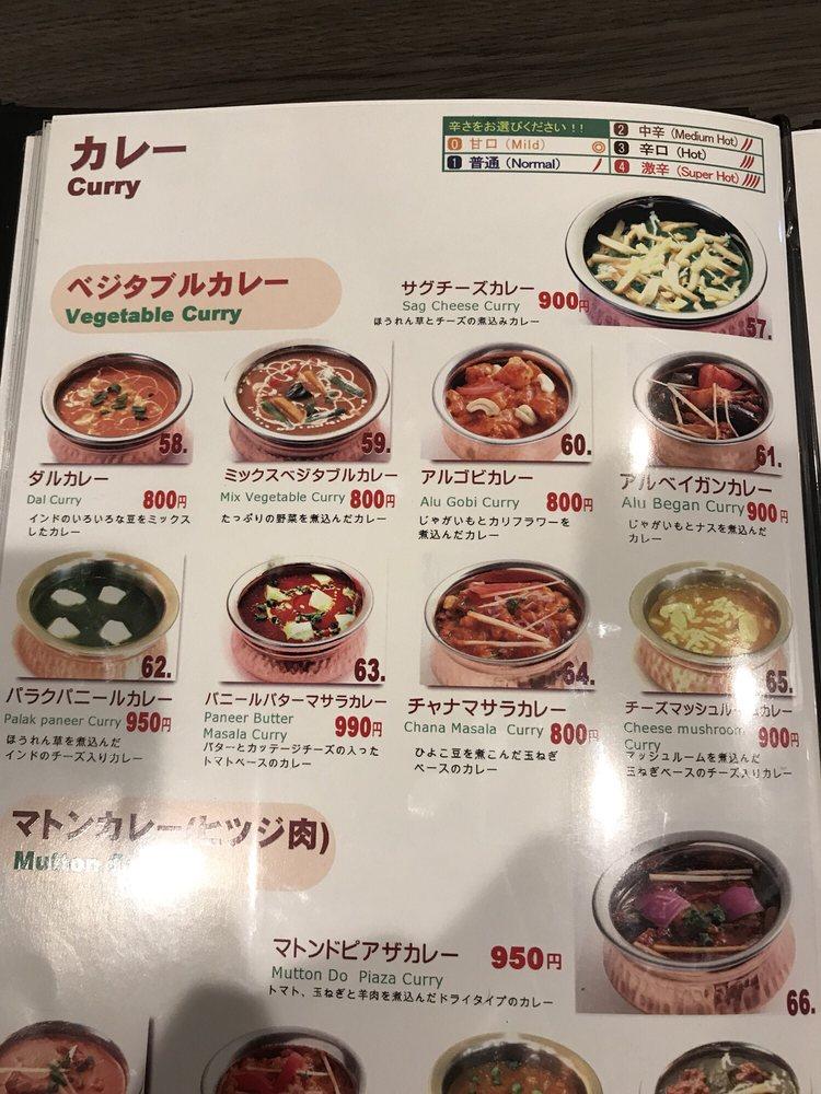 India Restaurant Himawari Oshiage
