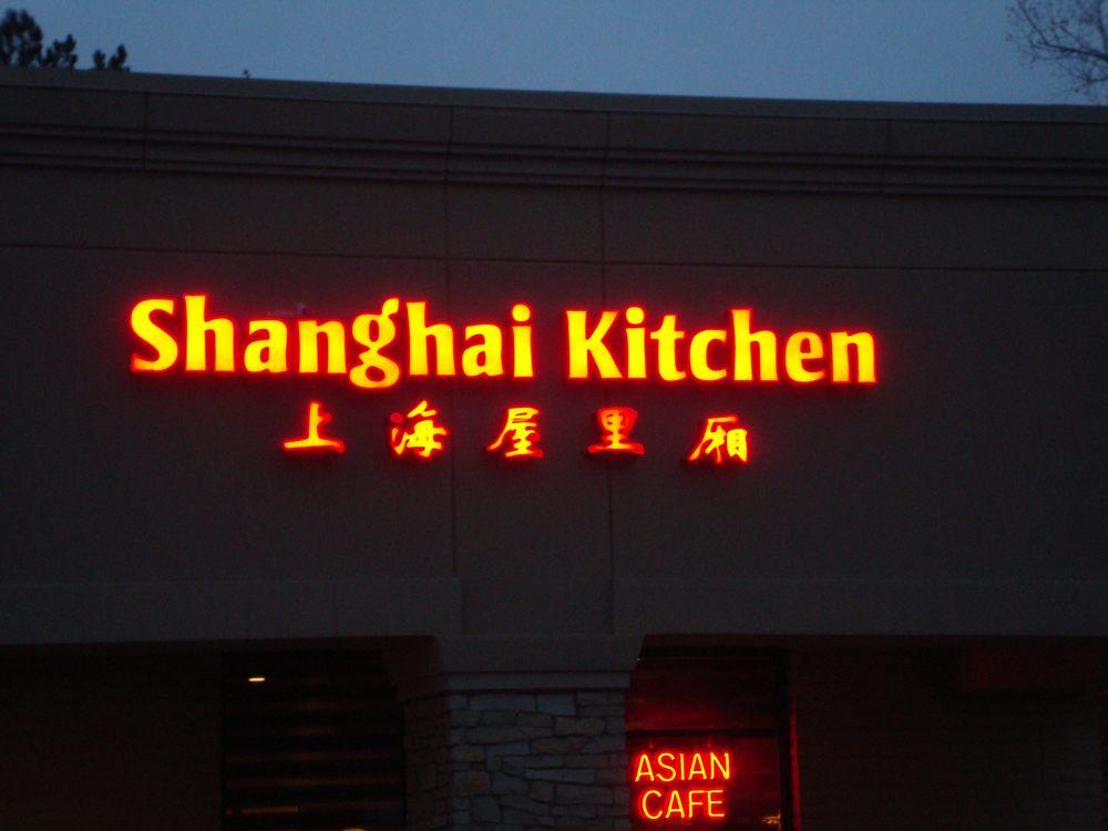 shanghai kitchen order food online 165 photos 139 reviews chinese englewood co phone number menu yelp - Shanghai Kitchen
