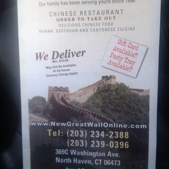 Great Wall Restaurant North Haven Ct