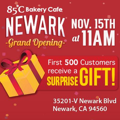 Westlake Lido Faire Shopping Center: 35233 Newark Blvd, Newark, CA