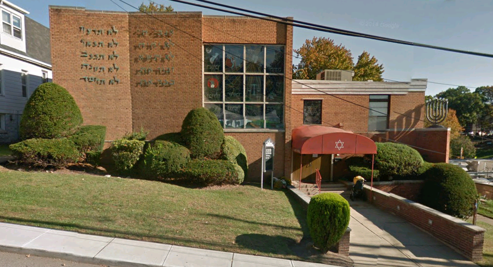 Congregation Beth Israel of the Palisades: 207 Edgewater Rd, Cliffside Park, NJ