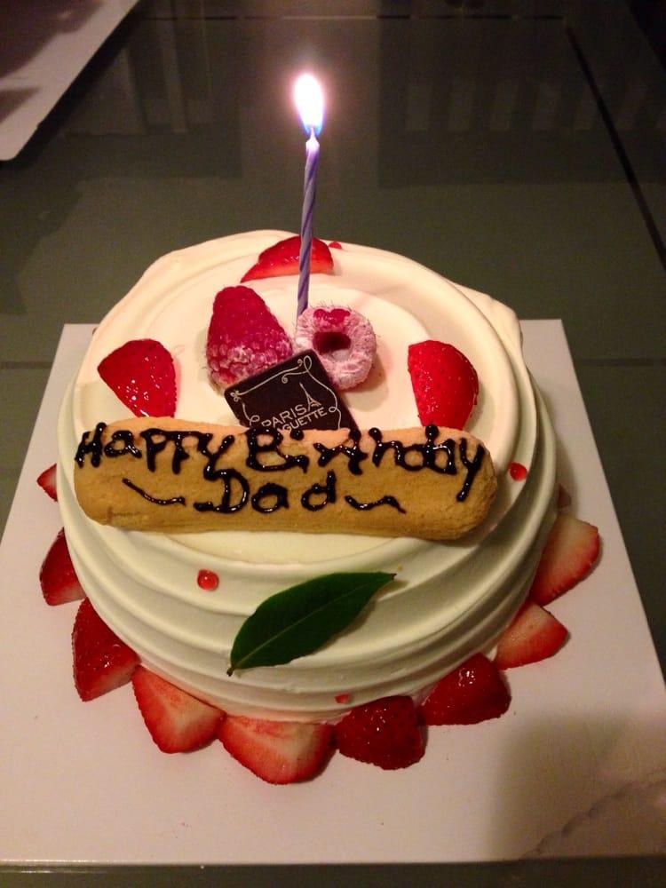 Birthday cake for papa Cheung freshdomecake Yelp
