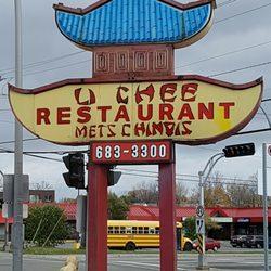 Chinese Restaurant Boul Des Sources