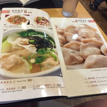 Fu Fu Cafe Houston Tx Menu