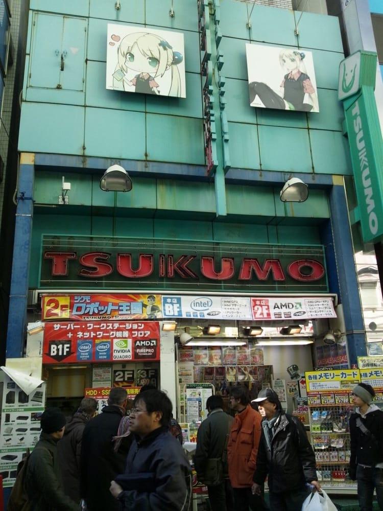 TSUKUMO PC SHOP