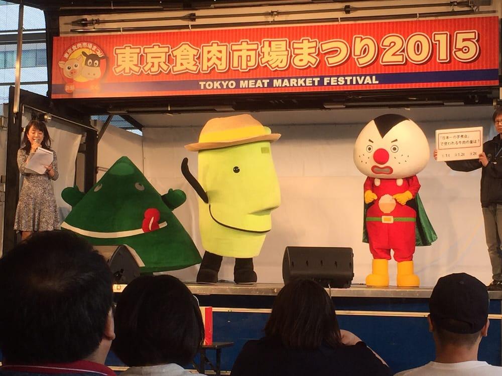 TOKYO MEAT MARKET Co., Ltd.
