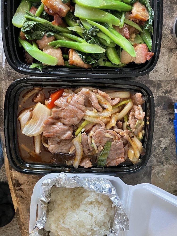 Amazing Asian Kitchen