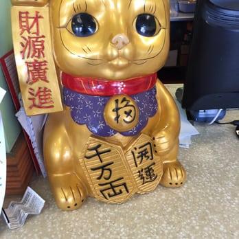 Chinese Number  Kitchen Menu Chicago