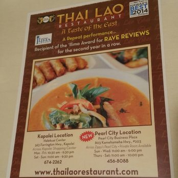 Thai lao restaurant last updated 11 june 2017 654 for Ano thai lao cuisine menu