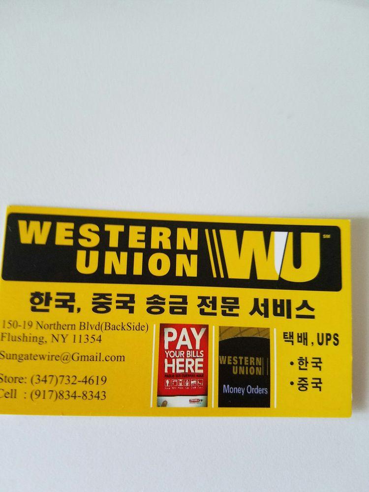 western union sicher