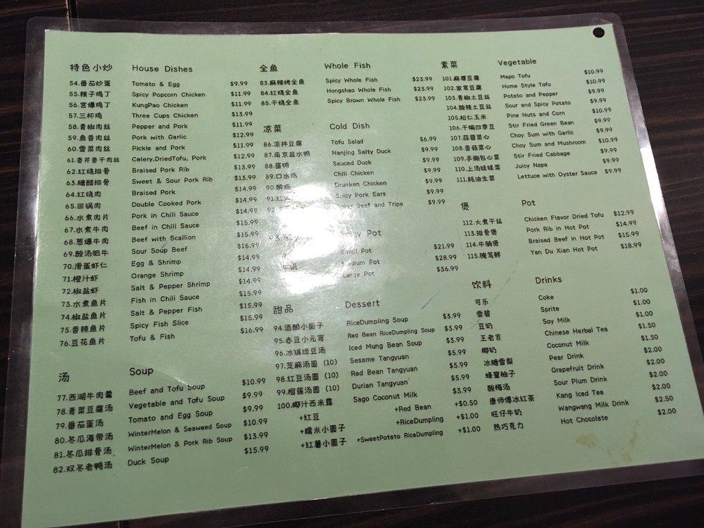 Nanjing Bistro: 508 E Green St, Champaign, IL