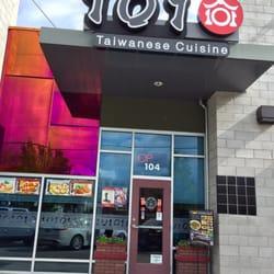 101 taiwanese cuisine 843 fotos 589 beitr ge for 101 taiwanese cuisine