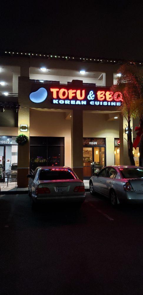 Kong Tofu & BBQ: 19626 Stevens Creek Blvd, Cupertino, CA