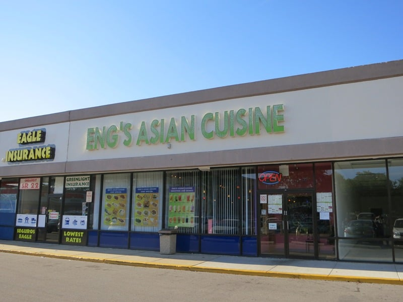 Asian avenue restaurant chicago