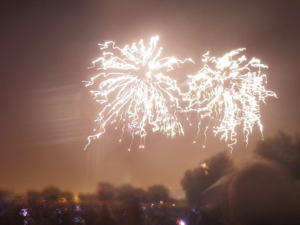 Itasca's Fantastic Fireworks: Hamilton Lakes Office Campus, Itasca, IL