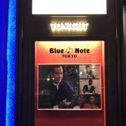 Blue Note TOKYO - 263 Photos