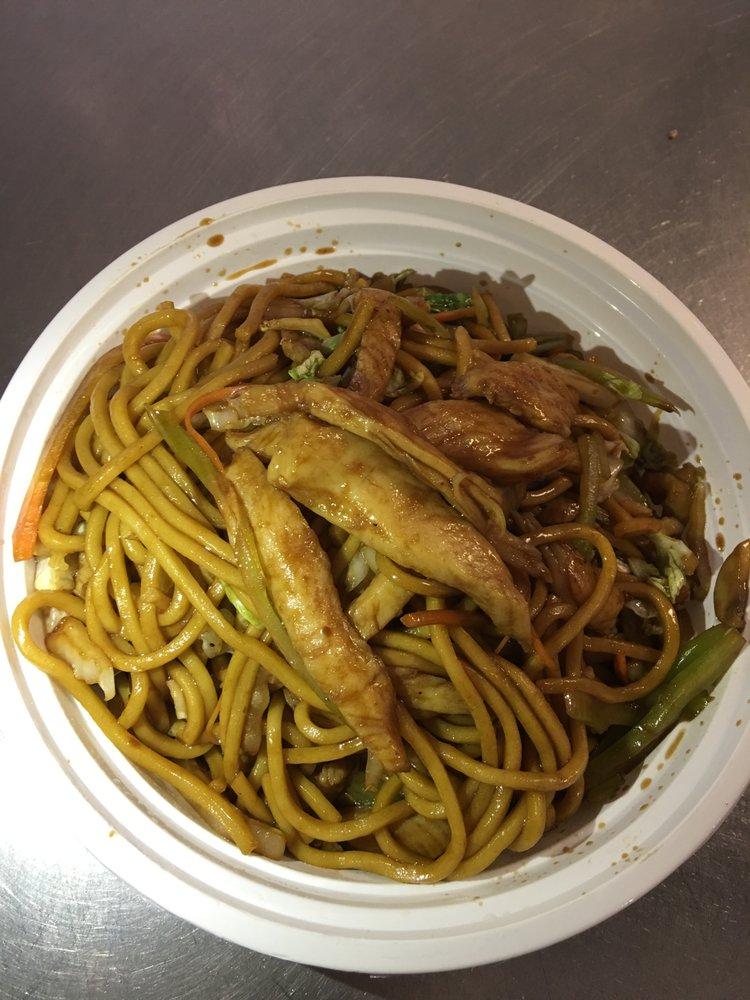 Golden wok 33 photos 17 reviews chinese 360 for Golden wok ommen
