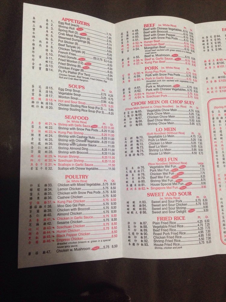 lunch specials for photo of oriental garden restaurant princeton il united states menu 1 of - Oriental Garden Menu
