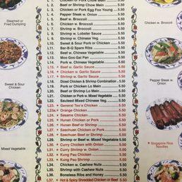 Chinese Food Gilbertsville