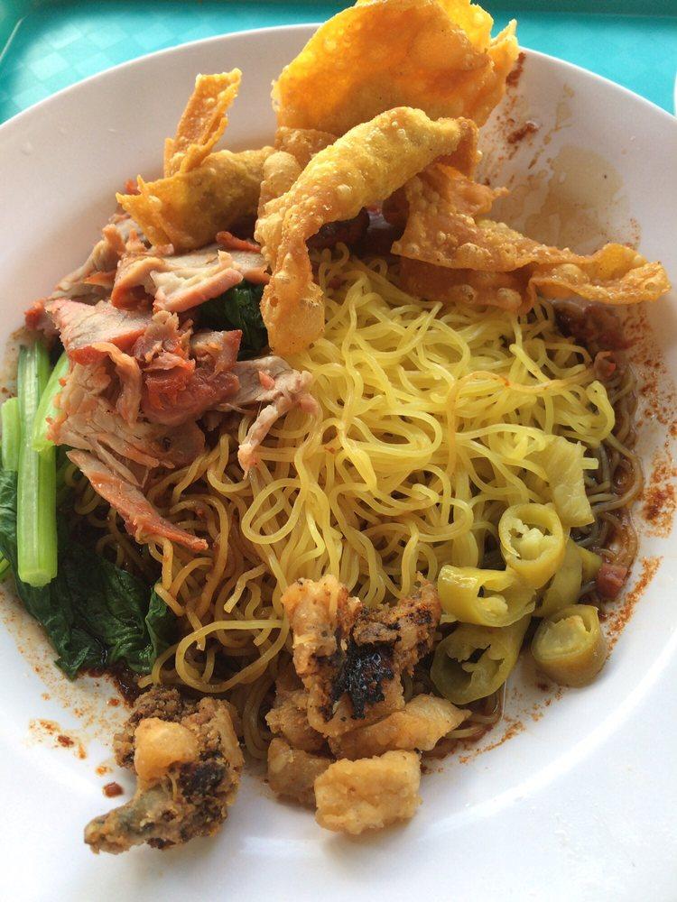 Da Jie Famous Wonton Noodle