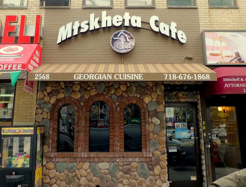 Mtskheta Cafe