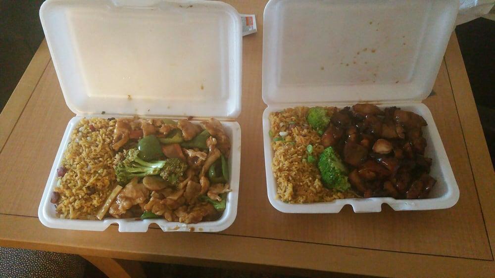 Happy garden chinese restaurant chinesisch 720 s for Asian cuisine 08054