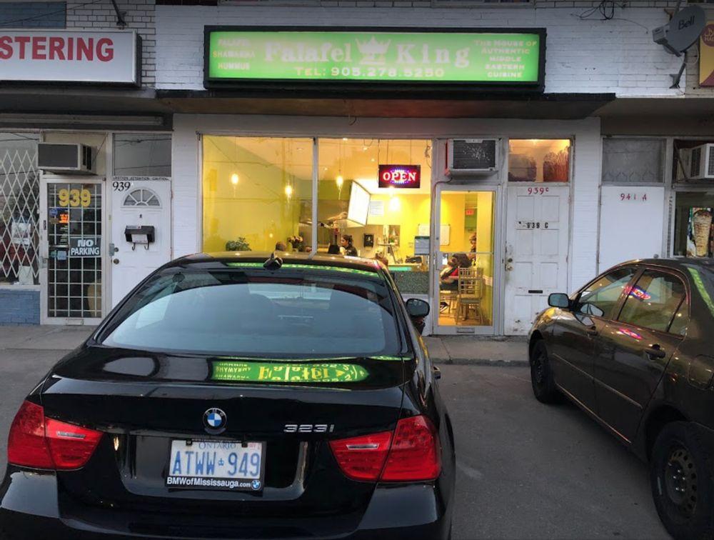 Falafel King: 939B Lakeshore Road E, Mississauga, ON