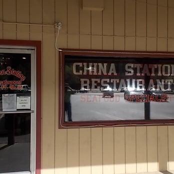 China Station Restaurant Mariposa Ca