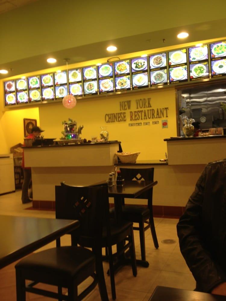New York City Chinese Restaurant Henderson Nv