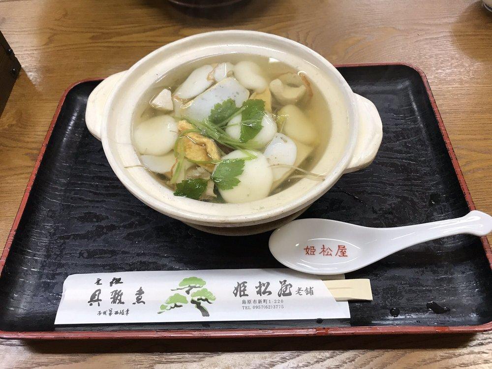 姫松屋新町