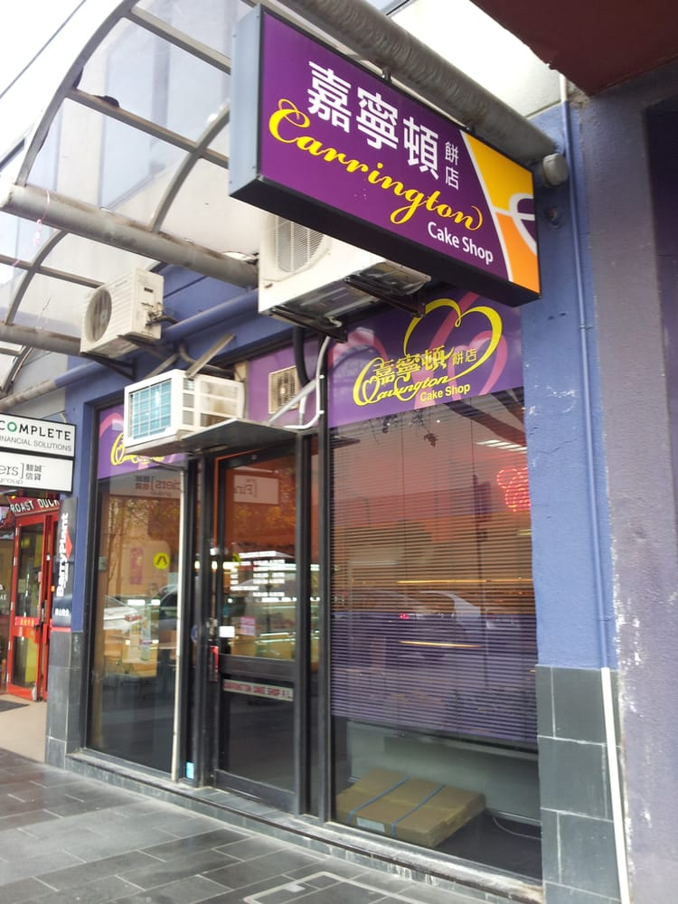 Carrington Cake Shop Melbourne