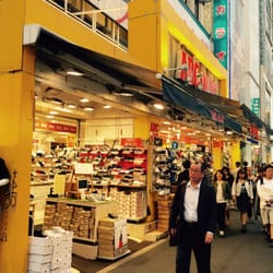 83bc6aae5ced52 ABC Mart Harajuku - Shoe Stores - 神宮前1丁目9-18