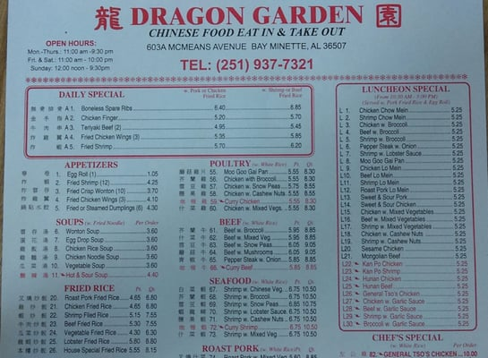 Dragon Garden Chinese Restaurant 603a Mcmeans Ave Bay Minette Al