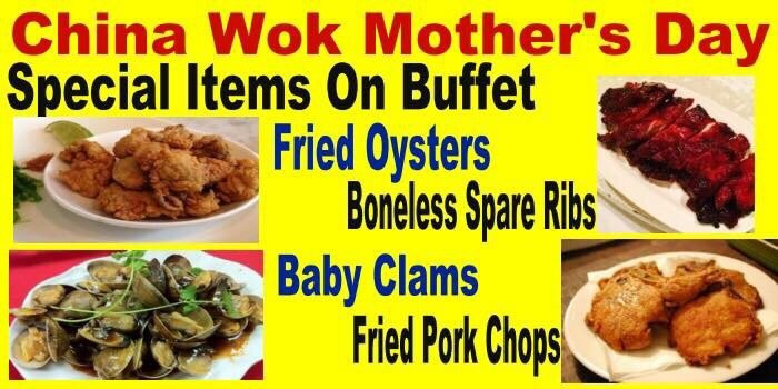 China Wok Super Buffet: 1301 Main St, Altavista, VA