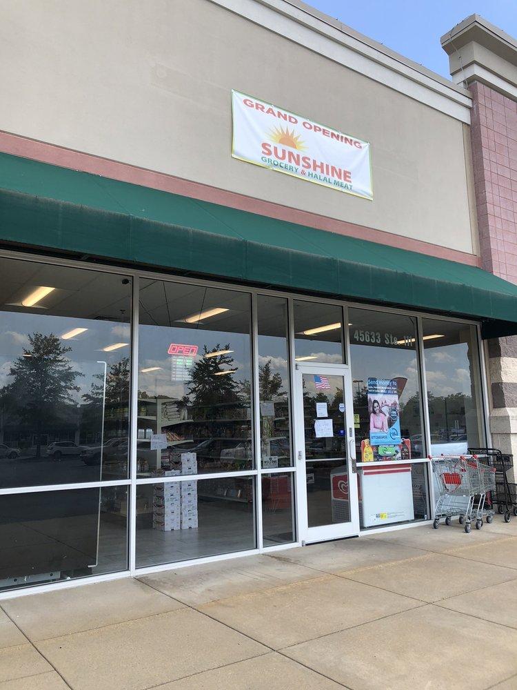 Sunshine Grocery & Halal Meat: 45633 Dulles Eastern Plz, Sterling, VA