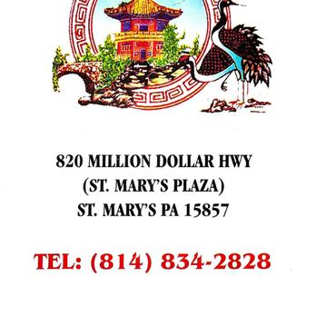Chinese Food St Marys Pa
