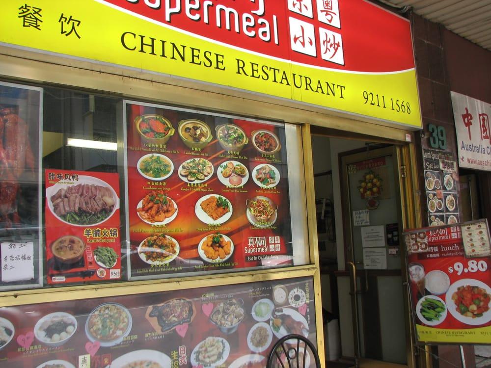 Chinese Restaurant Goulburn