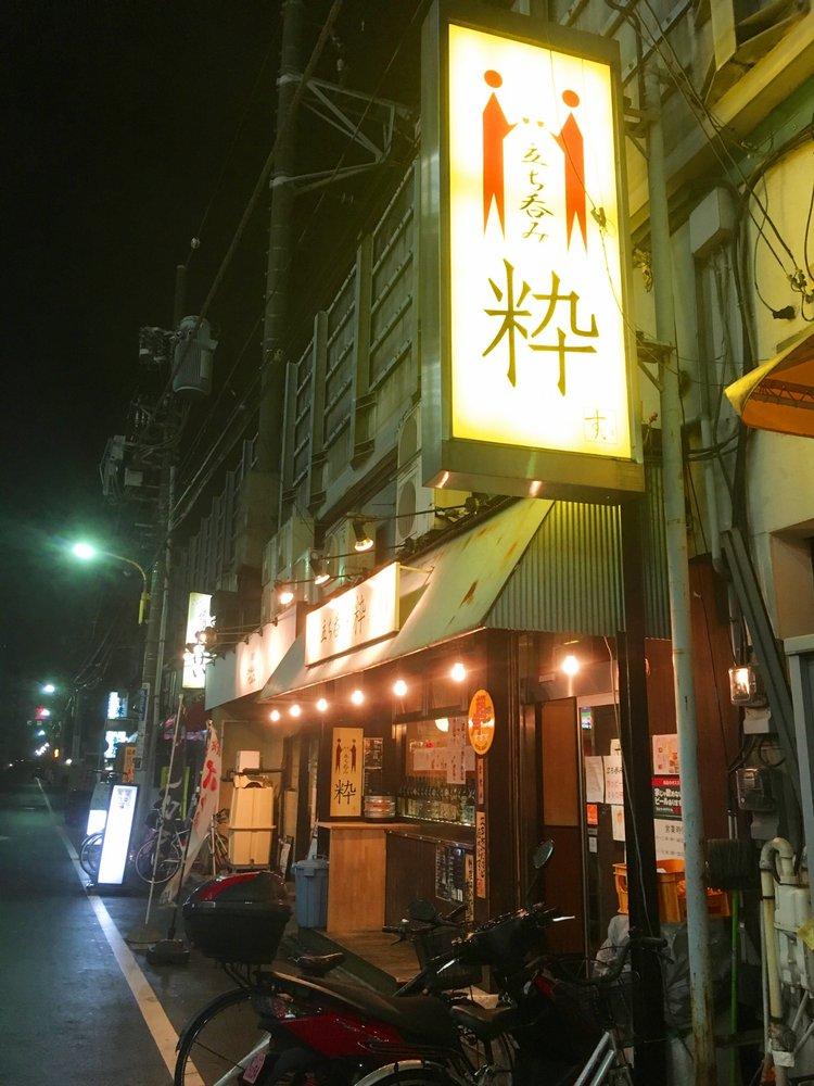 Tachinomi Sui