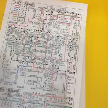 Houston Texas Subway Map.Sanrio Closed 14 Photos Toy Stores 5135 W Alabama St
