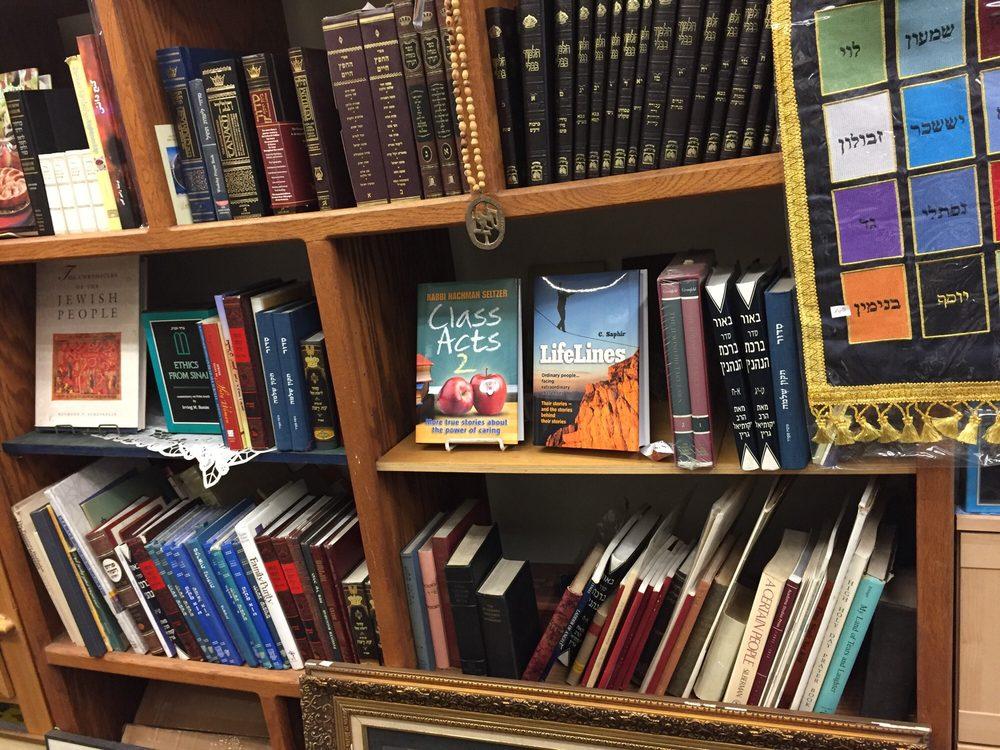 Solomon's David Book Store: 9225 W Pico Blvd, Los Angeles, CA