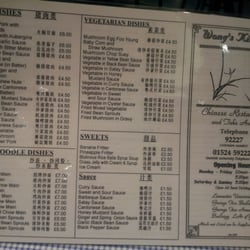 Wong\'s Kitchen - Chinese - George Fox Building, Lancaster ...