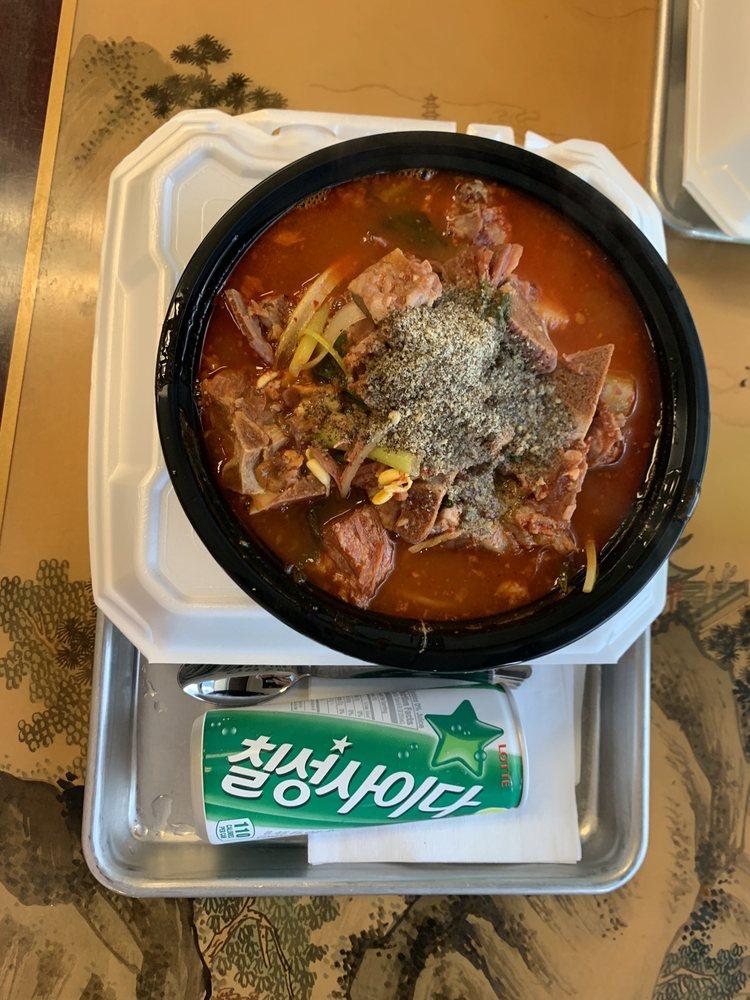 Seoul Asian Food Market & Cafe