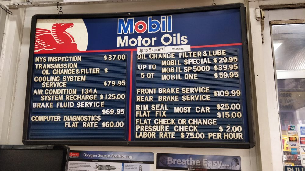 Lai's Auto Service: 13717 Northern Blvd, Flushing, NY
