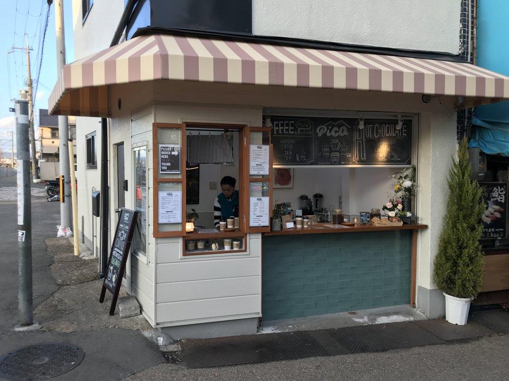 Pico Organic Coffee & Smoothies