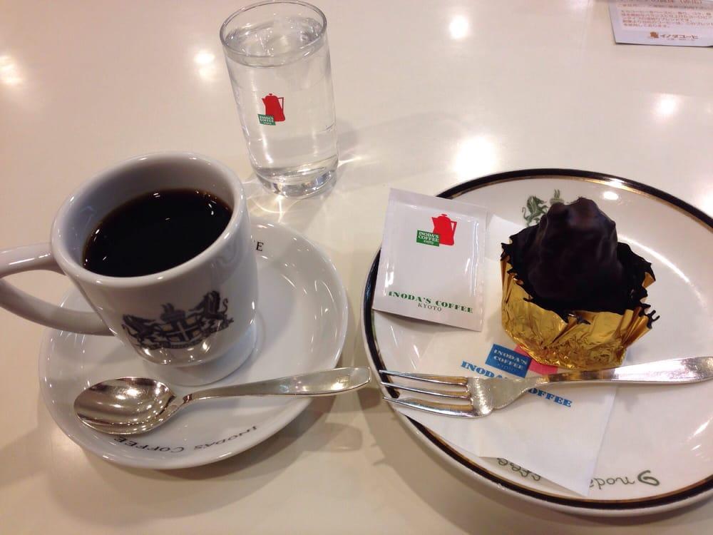 Inoda Coffee Coffee Salon